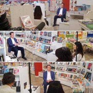 Intervista rtve Televisione di stato spagnola